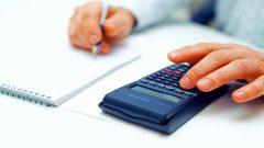 Memurlara Kredi Veren 7 Banka